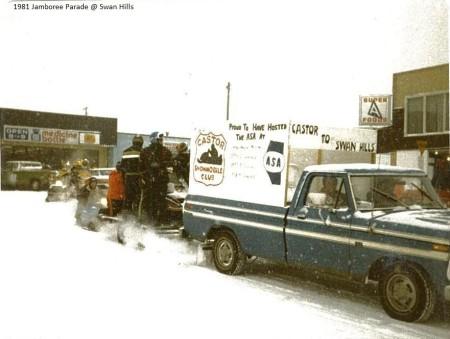 1981-P00012
