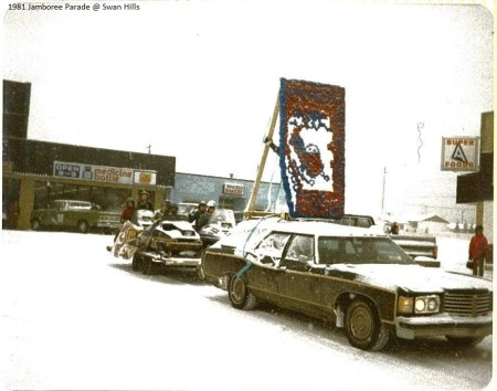 1981-P00015