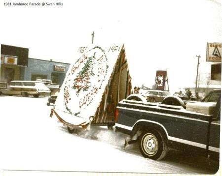 1981-P00016